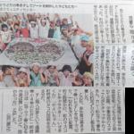 巻き寿司アートイベント (神戸新聞)